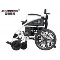 Quality Professional Fold Up Motorized Wheelchair , Collapsible Power Wheelchair DLY-6009 for sale