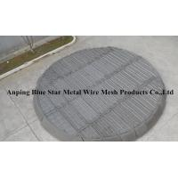 Quality 304 / 316 Stainless Steel Wire Mesh Demister Pad For Filter In Chemical Tower for sale