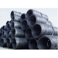 Buy Hot rolled coiled reinforcing/ deformed bar at wholesale prices