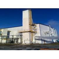Quality 99.999% Liquid Cryogenic Nitrogen Plant , Industrial ASU Air Separation Plant for sale