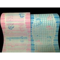 Buy cheap PE lamination film back sheet for baby diaper from wholesalers