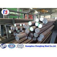 Quality Grinding Surface Plastic Mould Steel Round Bar Corrosion Resistant Featuring for sale