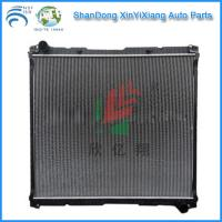 Quality 1527653/1784616/64067A radiator for SCANIA for sale