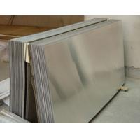 Quality Customized Stainless Steel Plate 0.3mm - 3mm Stainless Steel Sheet 304 430 201 304L for sale