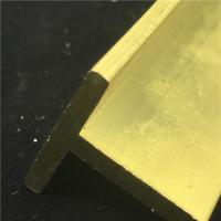 Buy cheap Timeless Solid Extruded Brass Metal T Shape Parts with 8 ft Length from wholesalers