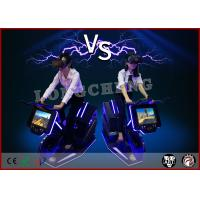 Buy cheap Indoor Amusement Equipment 9D Simulator Vr Bicycle Sitting Fitness Exercise Bike from wholesalers