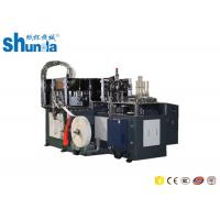 China Automatic shunda SMD-90  high speed ,paper bowl and cup machines price,,PaperCupsMachines With Single / Double PE Coat on sale
