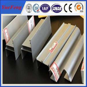 Quality clean room(shower room) aluminium extrusion system, aluminum quarter round profiles for sale