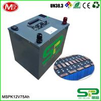 China 12V 24V LiFePO4 EV Car Battery Storage , Lithium Battery For Electric Car on sale