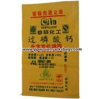 Quality Recycled Polypropylene Printed PP Woven Bags Superphosphate Packing Sacks for sale
