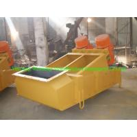 China linear vibrating feeder for sale