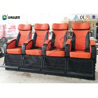 Quality 4D Film 4D Movie Theater With 4DM Motion Seat Special Effect Wind / Rain / Snow for sale