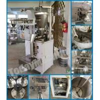 Quality DXDF-2000 automatic powder form fill seal machine for sale