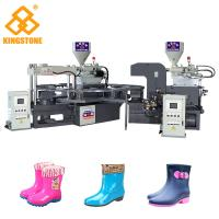 Buy cheap 1/2 color PVC Rotary Short Height Boot Making Machine For Kid's Cartoon Boots from wholesalers