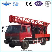 China DPP-300 Truck Mounted Water Well Drilling Rig Hole Depth 300m - 600m on sale