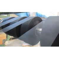 Quality Epoxy Expanded Metal Mesh Good Ventilation , Epoxy Stainless Steel Woven Wire Mesh for sale