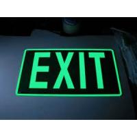 Buy cheap UL Listed Exit Emergency light from wholesalers