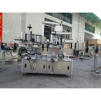 Quality Auto Single Side Square Bottle Labeling Machine / Self Adhesive Labeling System for sale