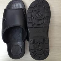 Quality Cleanroom Antistatic TPU Slipper Black for sale