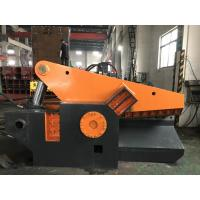 Buy cheap Simple Operation Color Customized Q43 Series Alligator Scrap Metal Shear Machine from wholesalers