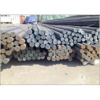 Quality Hot Rolled Carbon Steel Round Bar for Building / Machinery Brackets Structural for sale