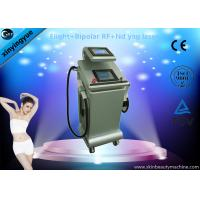 Quality High quality beauty machine ND YAG IPL Laser machine SHR Elight for hair removal for sale