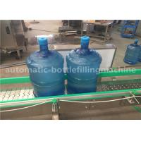 Buy cheap Automatic 5 Gallon Water Filling Machine 20L Jar Filling Machine For Pure from wholesalers