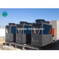China Outdoor Central Air Conditioner Heat Pump Shell And Tube Water Heat Exchanger for sale
