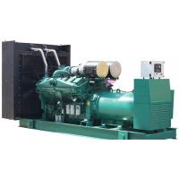 China Water Cooled 1500 Kva Diesel Generator Open Type Powered By Cummins Engine on sale