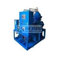 Quality Centrifugal oil filter equipment, oil water separator for heavy fuel, lube oil etc. series RCF for sale