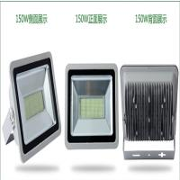 Quality 150 watt LED floodlight SMD white body IP65 WITH 2 YEARS WARRANTY for sale