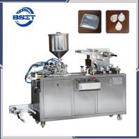 China DPP80 mini labortary blister packing machine for disposable syringe on sale