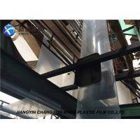 Buy 160mm Small Width LDPE Tubular Packaging Transparent Packaging Plastic Film at wholesale prices