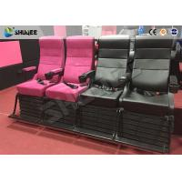 Quality 0 - 24 Degree Movement Chairs 4D Movie Theater 4D Cinema Equipment SGS Approval for sale