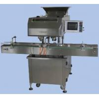 China Counting & Filling Machine (GS-16) for sale