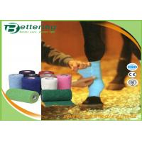 Quality Coloured Non Woven Elastic Cohesive Bandages For Horses Breathable Latex Free for sale