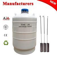 China TIANCHI Industrial Storage Tank 35L Liquid Nitrogen Flask Quotation for sale