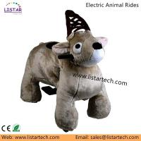Removable Animal Rides, Cartoon Animal Toy Car for Kids, Zippy Rides Electric Toy Rides for sale
