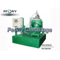 Quality Separator - Centrifuge Model PDSD6000-B1317Z Disc Marine Oil Separating Machinery for sale