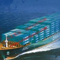 Lcl Marine Shipping To Muara From Shenzhen, China for sale