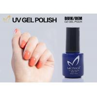 Quality Easy Apply One Step Gel Nail Polish For Salon Long Last OEM ODM Available for sale