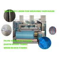 Quality 102 Inch Water Jet Tarpaulin Making Machine Loom Shuttleless Four Color for sale