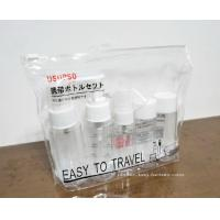 Buy Simple Reusable Ziplock Bags , Clear Vinyl Make-up Organizer Pouch with Ziplock Closure at wholesale prices