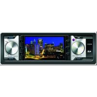 Quality 3.0 Inch TFT digital screen car dvd player for sale