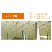 Quality Standard white faced Fiberglass Ceiling Tiles for modern building , other various colors can be ordered. for sale