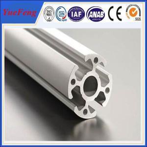 Quality aluminium profile china,anodization aluminium part/extruded aluminium industry profiles for sale