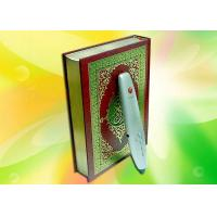 Quality Islamic Holy Quran Reading Pen for sale
