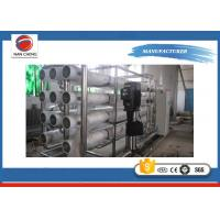 Quality Large Capacity Water Treatment Systems PLC Control 1000L / h For Plastic Recycling for sale