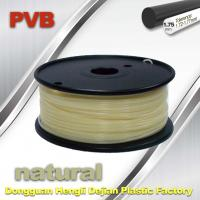 Quality Natural Color 1.75mm PVB 3D Printer Filament 0.5kg Net Weight for sale