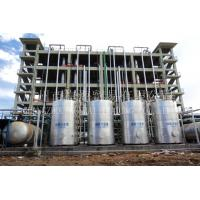 Buy Anhydrous Hydrogen Fluoride 99.95% / AHF Anhydrous Hydrofluoric Acid at wholesale prices